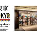 group show 東京 / TOKYO