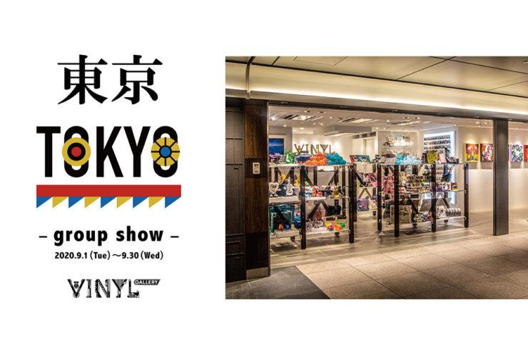 VINYL GALLERY Vol.2「group show 東京 / TOKYO」