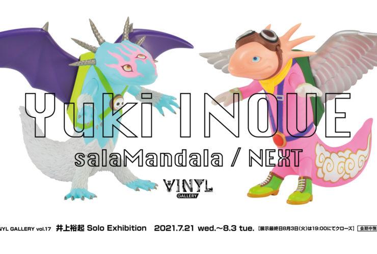 井上裕起Solo Exhibition「salaMandala / NEXT」