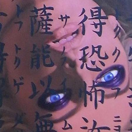 濱口健 Ken Hamaguchi