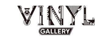 VINYL GALLERY(ビニール・ギャラリー)