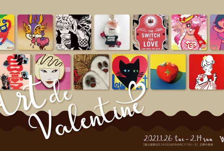Art de Valentine