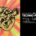 【開催中】Rob Kidney solo exhibition 〈TECHNO POP PARTY〉